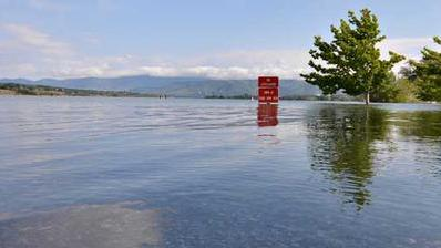 Board adopts Comprehensive Flood Hazard Management Plan image